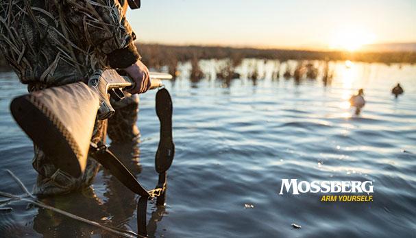 mossberg-wallpaper-waterfowl-sunset-CTA.jpg